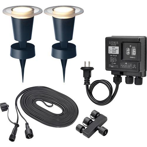 10000円以上送料無料 ひかりノベーション 地のひかり 基本セット LGL-LH03P(1セット) 家電 照明機器 ガーデンライト レビュー投稿で次回使える2000円クーポン全員にプレゼント