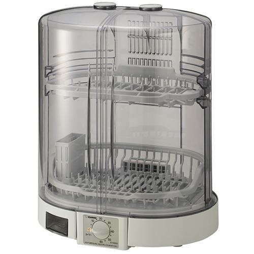 10000円以上送料無料 象印 食器乾燥器 グレー EY-KB50-HA(1台) 家電 調理家電 調理家電 レビュー投稿で次回使える2000円クーポン全員にプレゼント