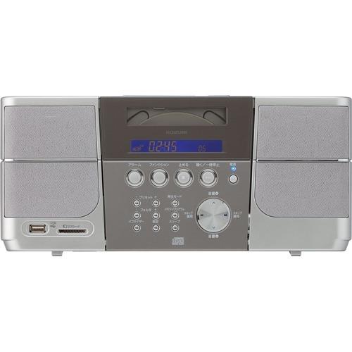 10000円以上送料無料 コイズミ ステレオCDシステム SDD-4340/S(1台) 家電 オーディオ機器 コンポ・ラジカセ レビュー投稿で次回使える2000円クーポン全員にプレゼント