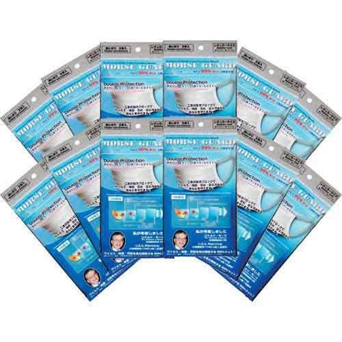 10000円以上送料無料 モースガード(5枚*12袋入) 衛生医療 マスク 機能性マスク レビュー投稿で次回使える2000円クーポン全員にプレゼント