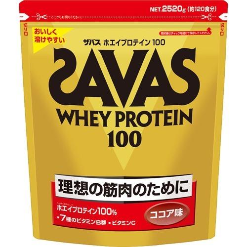 10000円以上送料無料 ザバス ホエイプロテイン100 ココア味 約120食分(2.52kg) 健康食品 プロテイン プロテイン原材料別 レビュー投稿で次回使える2000円クーポン全員にプレゼント