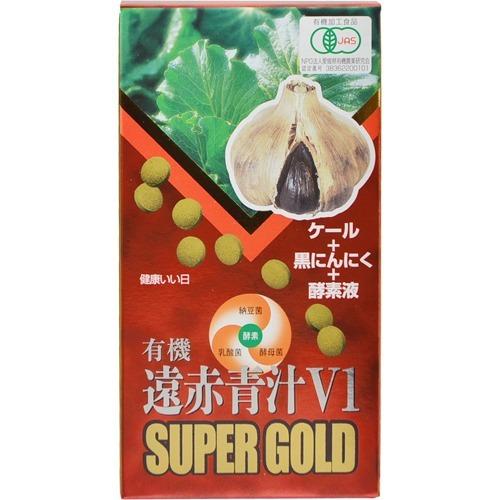 10000円以上送料無料 遠赤青汁 V1SUPER GOLD ビン入り(1250粒) 健康食品 青汁 青汁 タイプ別 レビュー投稿で次回使える2000円クーポン全員にプレゼント