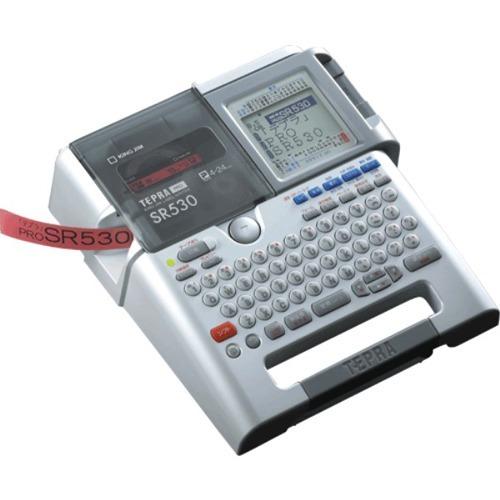 10000円以上送料無料 ラベルライター テプラ・プロ SR530 シルバー(1台) 家電 情報家電 ラベルプリンター レビュー投稿で次回使える2000円クーポン全員にプレゼント