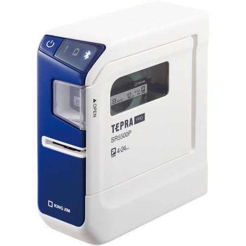 10000円以上送料無料 ラベルプリンター テプラPRO ブルー SR5500P(1セット) 家電 情報家電 ラベルプリンター レビュー投稿で次回使える2000円クーポン全員にプレゼント