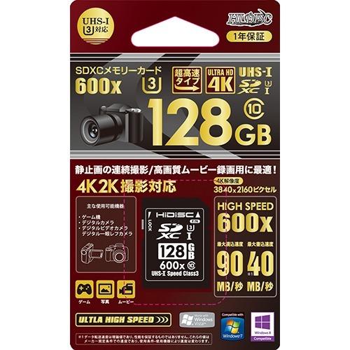 10000円以上送料無料 ハイディスク SDXCカード 128GB CLASS10 HDSDX128GCL10UI3JP(1コ入) 家電 記録メディア・メモリーカード データ記録メディア レビュー投稿で次回使える2000円クーポン全員にプレゼント