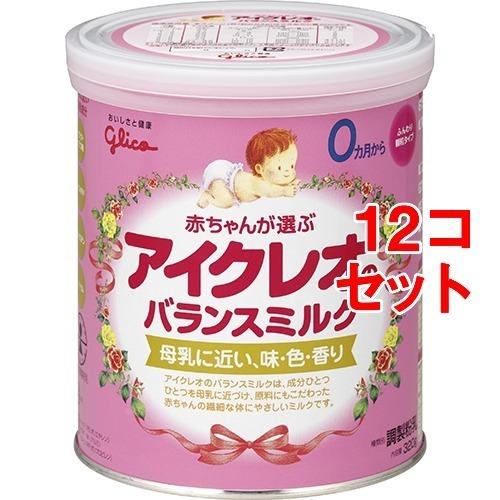 10000円以上送料無料 アイクレオのバランスミルク(320g*12コセット) ベビー&キッズ ミルク・飲料 新生児用ミルク レビュー投稿で次回使える2000円クーポン全員にプレゼント