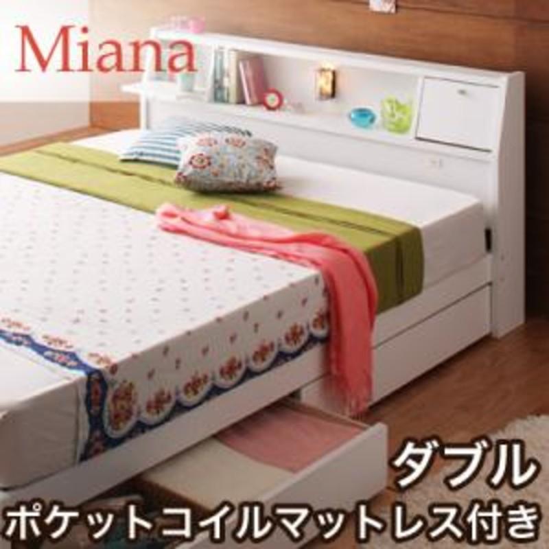 照明・コンセント付き収納ベッド Miana ミアーナ ポケットコイルマットレス付き ダブル