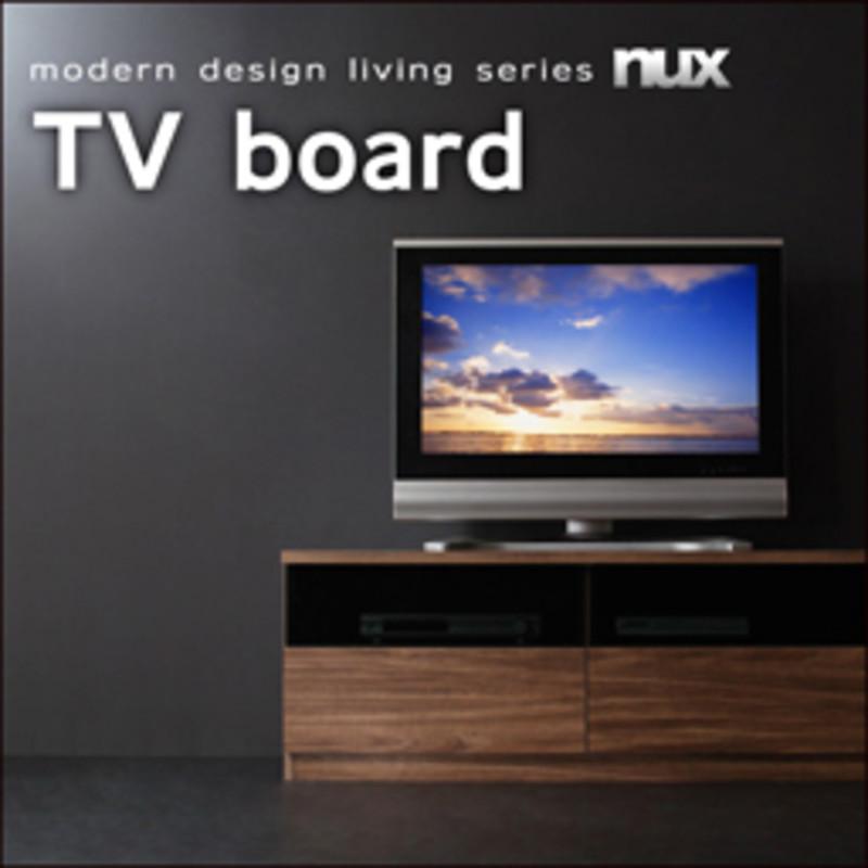 シンプルモダンリビングシリーズ nux ヌクス テレビボード