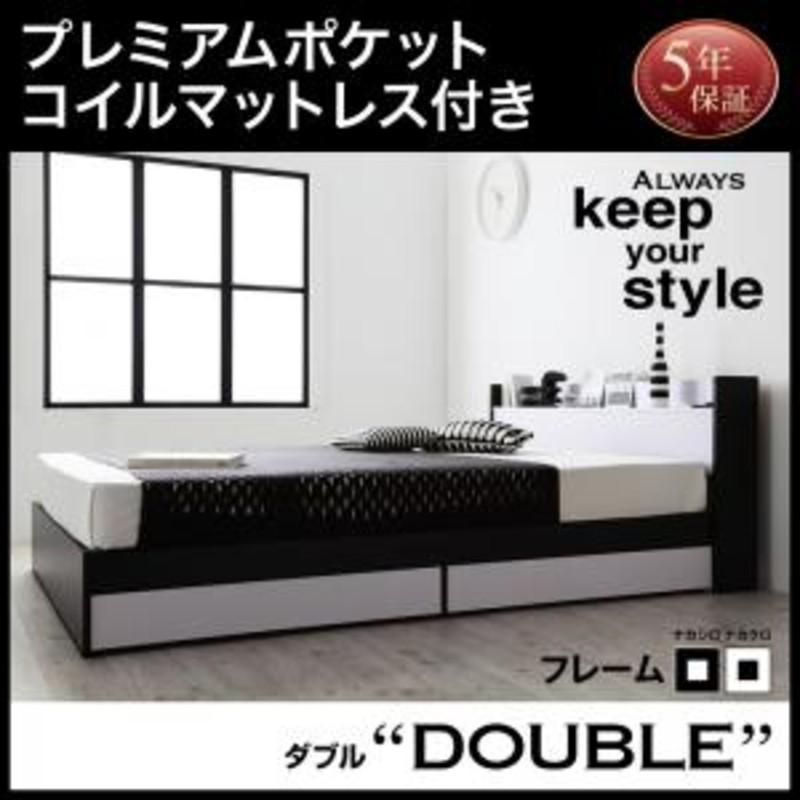モノトーンモダンデザイン 棚・コンセント付き収納ベッド MONO-BED モノ・ベッド プレミアムポケットコイルマットレス付き ダブル