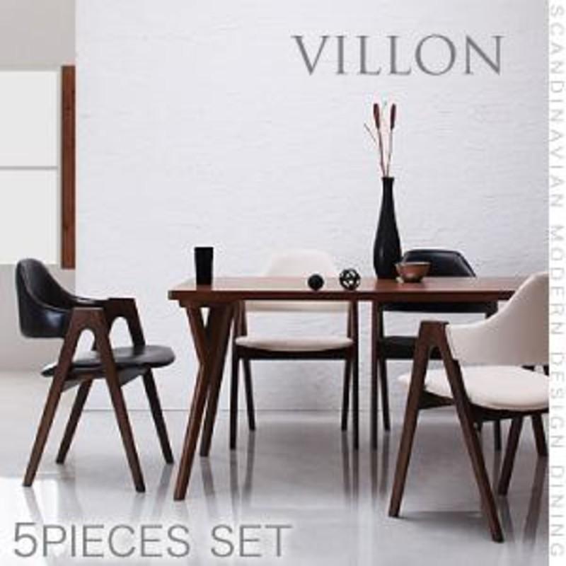 北欧モダンデザインダイニング VILLON ヴィヨン 5点セット(テーブル+チェア4脚) W140
