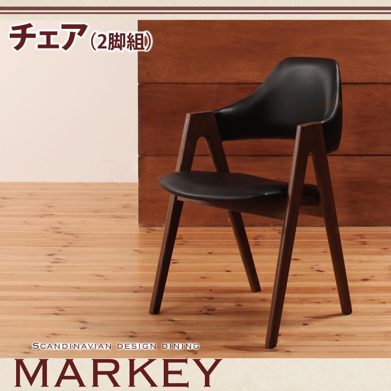 北欧デザインダイニング MARKEY マーキー