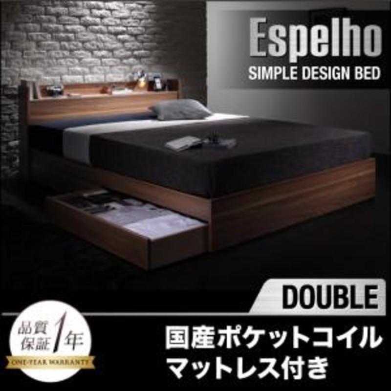 ウォルナット柄/棚・コンセント付き収納ベッド Espelho エスペリオ 国産ポケットコイルマットレス付き ダブル