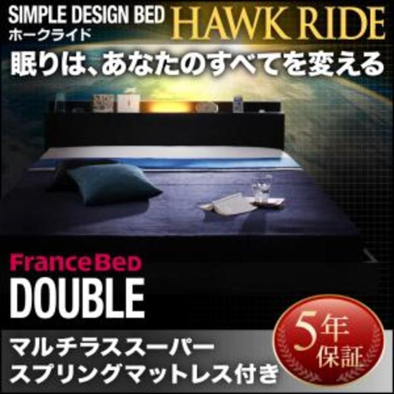 モダンライト・コンセント付きフロアベッド Hawk ride ホークライド マルチラススーパースプリングマットレス付き ダブル