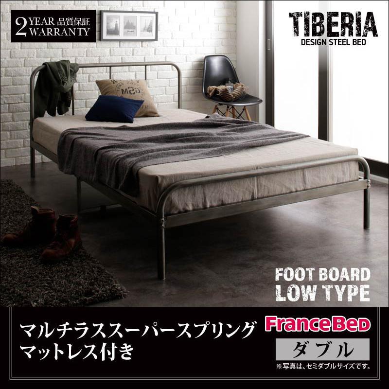 デザインスチールベッド Tiberia ティベリア マルチラススーパースプリングマットレス付き フッドロー ダブル