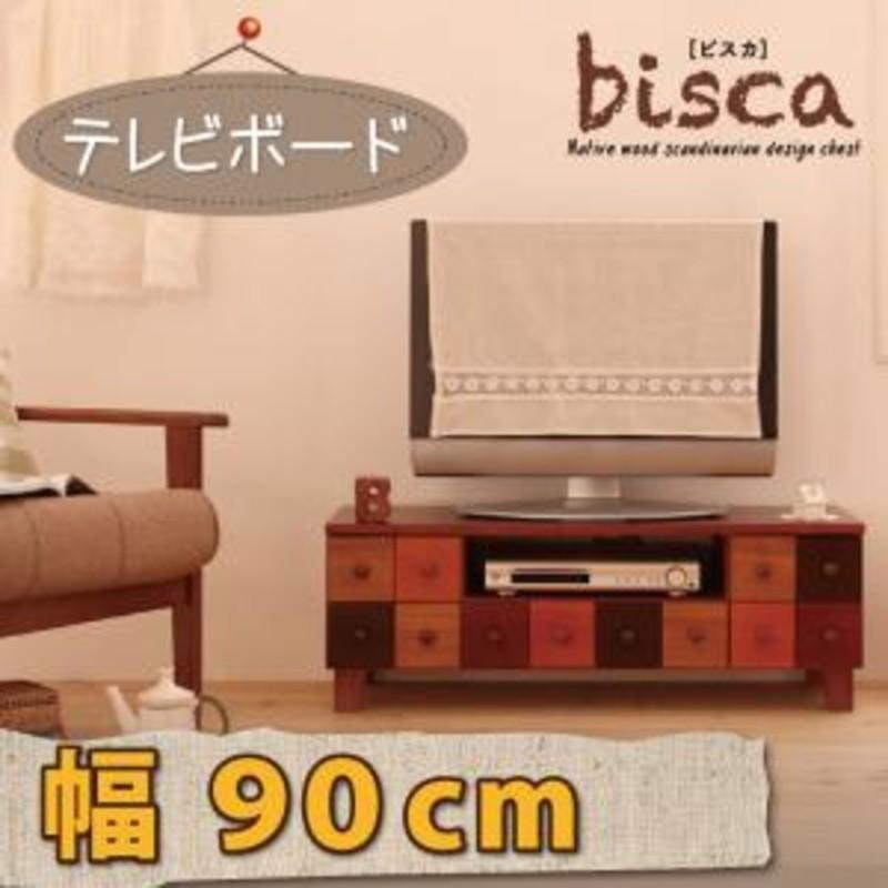 天然木北欧デザインテレビボード Bisca ビスカ 幅89