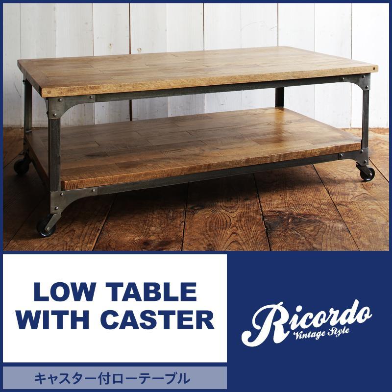 西海岸テイストヴィンテージデザインリビング家具シリーズ Ricordo リコルド ローテーブル キャスター付き W110
