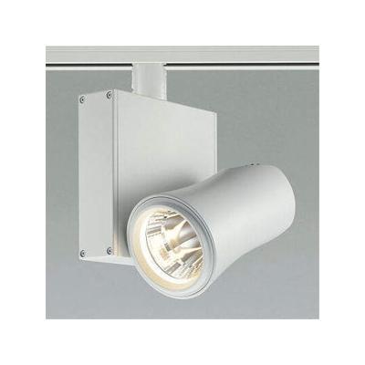 レビュー投稿で次回使える2000円クーポン全員にプレゼント コイズミ照明 LEDスポットライト LED一体型 ライティングレール取付タイプ 白色 ON-OFFタイプ HID35W相当 照度角20° ホワイト XS43989L 【生活家電\照明器具・部材\照明器具\LEDスポットライト\コイズミ照明】
