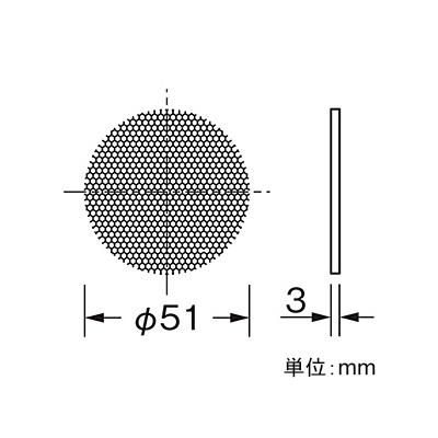 用评论投稿对所有的下次可以使用的2000日元优惠券礼物山田照明hanikamuruba SD-4444.5事情铝制造φ51mm TG-419
