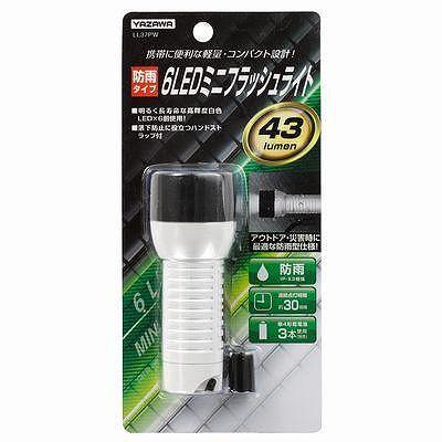 レビュー投稿で次回使える2000円クーポン全員にプレゼント YAZAWA(ヤザワ) LEDミニフラッシュライト 6灯 単4×3本使用(別売) LL37PW
