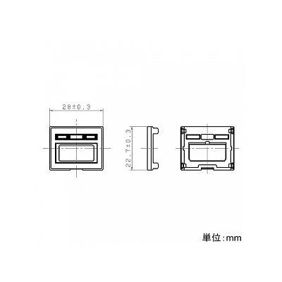 供礼物松下WRT5551使用对下次所有的可以使用的2000日元优惠券用评论投稿的开关罩WRT9907