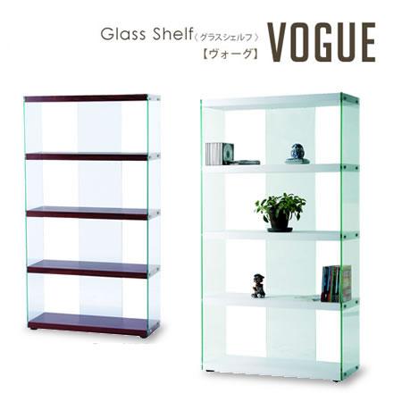 【代引不可】【送料無料】【VOGUE -ヴォーグ-】グラスシェルフ シェルフ ガラスシェルフ 本棚 書棚 ディスプレイ 飾り棚
