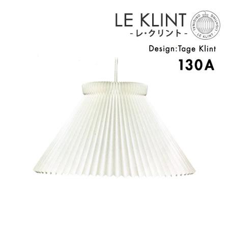 【送料無料】【LE KLINT -レクリント- ペンダントライト130A】ライト 照明 ペンダントライト レクリント 北欧 ミッドセンチュリー