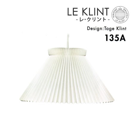 【送料無料】【LE KLINT -レクリント- ペンダントライト135A】ライト 照明 ペンダントライト レクリント 北欧 ミッドセンチュリー