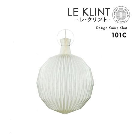 【送料無料】【LE KLINT -レクリント- ペンダントライト101C】ライト 照明 ペンダントライト レクリント 北欧 ミッドセンチュリー