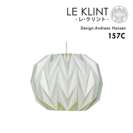 【送料無料】【LE KLINT -レクリント- ペンダントライト157C】ライト 照明 ペンダントライト レクリント 北欧 ミッドセンチュリー
