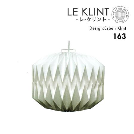【送料無料】【LE KLINT -レクリント- ペンダントライト163】ライト 照明 ペンダントライト レクリント 北欧 ミッドセンチュリー