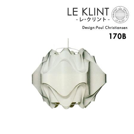 【送料無料】【LE KLINT -レクリント- ペンダントライト170B】ライト 照明 ペンダントライト レクリント 北欧 ミッドセンチュリー