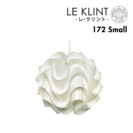 【送料無料】【LE KLINT -レクリント- ペンダントライト172small】ライト 照明 ペンダントライト レクリント 北欧 ミッドセンチュリー