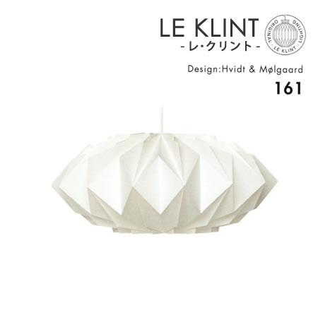 送料無料 LE トレンド KLINT -レクリント- 定番の人気シリーズPOINT(ポイント)入荷 ペンダントライト161 ライト ミッドセンチュリー 北欧 レクリント 照明 ペンダントライト