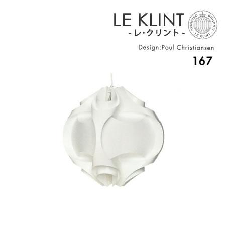 【送料無料】【LE KLINT -レクリント- ペンダントライト167】ライト 照明 ペンダントライト レクリント 北欧 ミッドセンチュリー