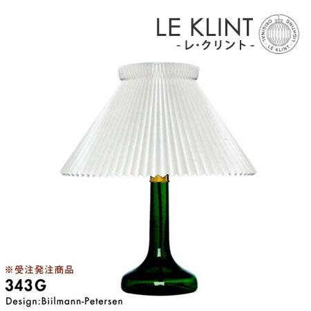 【送料無料】【LE KLINT -レクリント- テーブルランプ343G】ライト 照明 テーブルランプ レクリント ランプ デザイナーズ 北欧 ミッドセンチュリー