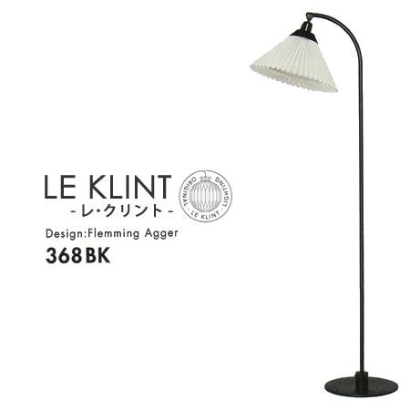 【送料無料】【LE KLINT -レクリント- フロアランプ368BK】ライト 照明 フロアランプ レクリント ランプ デザイナーズ 北欧 ミッドセンチュリー