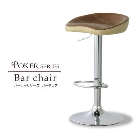 【代引不可】【送料無料】【Porker series バーチェア】 バーチェア デザイン チェア チェアー カウンターチェア 椅子 イス いす 昇降 回転式 ソフトレザー かっこいい/ヴィンテージ風