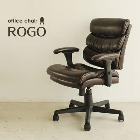 【送料無料】【チェアー ROGO-ロゴ- 】 チェア チェアー PCチェア 椅子 イスチェアチェアー ロッキング アームレスト調整 座面高さ調整 キャスター