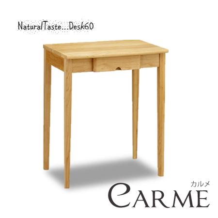 【デスク CARME カルメ 】 80デスク PCデスク パソコンデスク 机 学習机 学習デスク 化粧台 ドレッサー 引出し 収納 木製