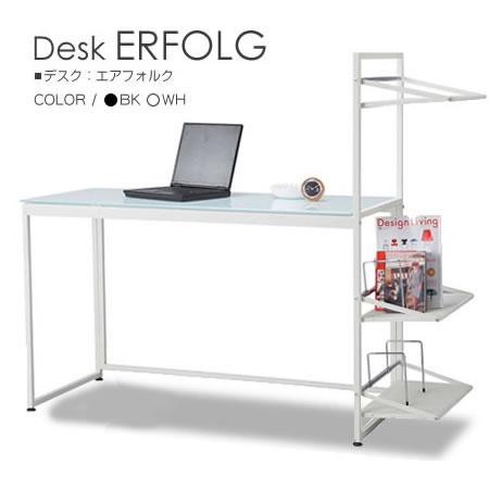 【代引不可】【送料無料】【ERFOLG -エアフォルク-】デスク PCデスク パソコンデスク オフィスデスク 書棚付き 本棚付きスタンド付き