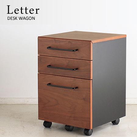 【送料無料】【デスクワゴン Letter -レター-】サイドワゴン デスクワゴン キャスター付 オフィス