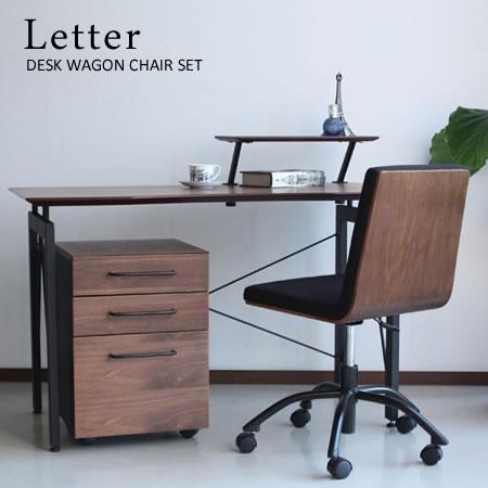 【送料無料】【デスク3点セット Letter -レター-】デスク チェアー ワゴン 机 PCデスク パソコンデスク サイドワゴン チェア オフィス