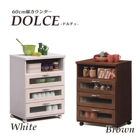 【送料無料】【DOLCE -ドルチェ-】60cm幅カウンター カウンター キッチンカウンター 食器収納 ダイニング キャスター付き 可動式