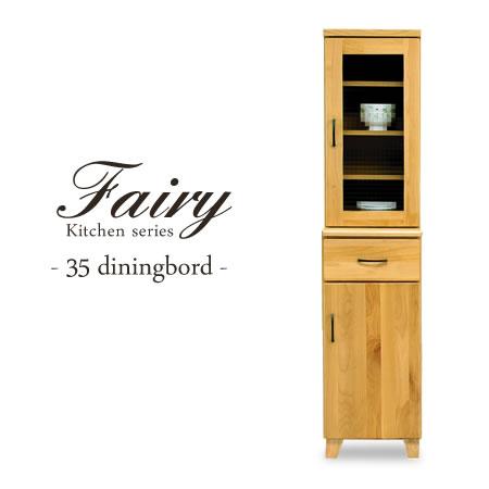 【送料無料】【 35ダイニングボード Fairy-フェアリー- 】 ダイニングボード キッチンボード 食器棚 食器収納 収納家具 キッチン収納 カントリー調 北欧風 ナチュラル