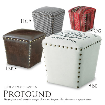 【代引不可】【送料無料】【スツール PROFOUND-プロファウンド- 】 スツール 椅子 いす イス オットマン 足置き ファブリック ボンデッドレザー
