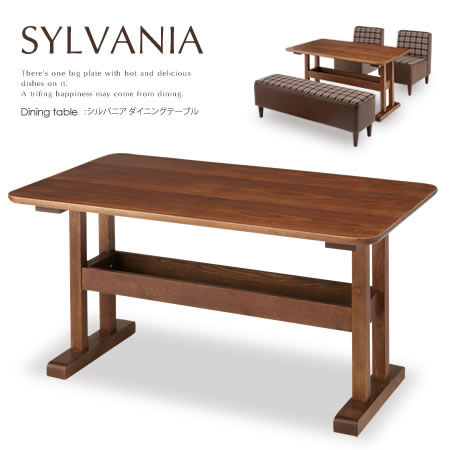 【代引不可】【送料無料】【 ダイニングテーブル SYALA -シャラ- 】 ダイニングテーブル テーブル 食卓 130cm 天然木 木製 シンプル