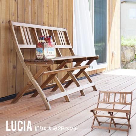 【代引不可】アウトドア ガーデン 『 LUCIA ルチア 折りたたみベンチ2P 』 キャンプ 椅子 いす イス 折りたたみ 天然木