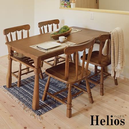 【代引不可】カントリー調 ナチュラル 『 Helios ヘリオス ダイニング5点セット 』 食卓セット ダイニングセット ダイニング テーブル チェア 天然木