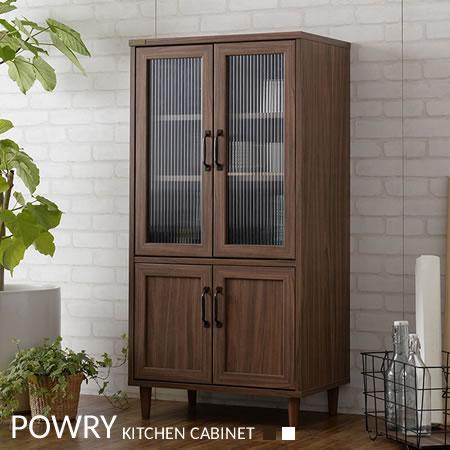 【代引不可】キッチン収納 キャビネット POWRYポーリー キャビネット60 食器棚 キッチンボード リビングボード 波ガラス アンティーク調