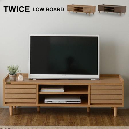 【代引不可】テレビ台 テレビボード ローボード TWICE(トワイス)テレビ台ローボード 120 TV台 TVボード ナチュラル シンプル 北欧